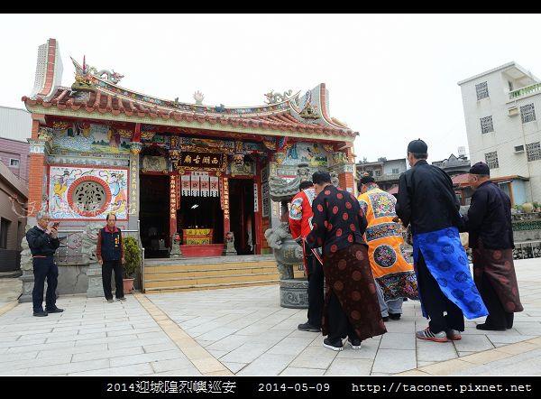 2014迎城隍烈嶼巡安_51.jpg