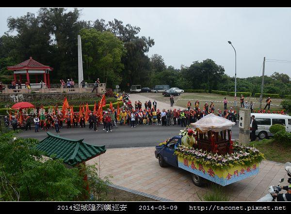 2014迎城隍烈嶼巡安_52.jpg