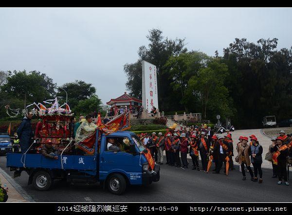 2014迎城隍烈嶼巡安_53.jpg