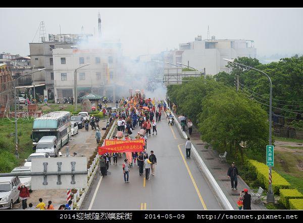 2014迎城隍烈嶼踩街_18.jpg