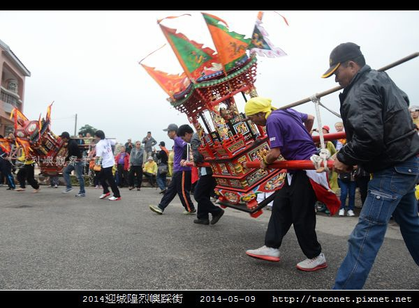 2014迎城隍烈嶼踩街_39.jpg
