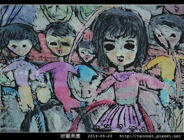 岐藝果園_042.jpg