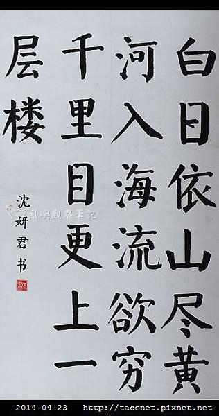 岐藝果園_063.jpg