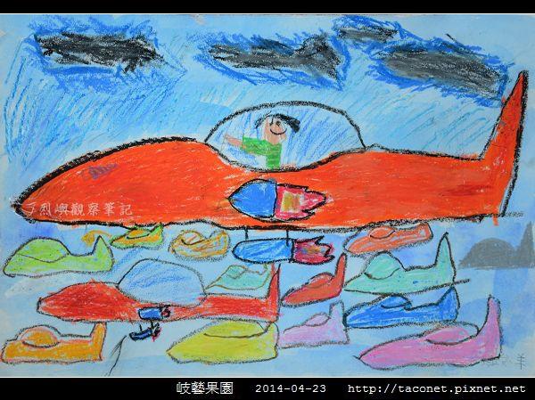 岐藝果園_072.jpg