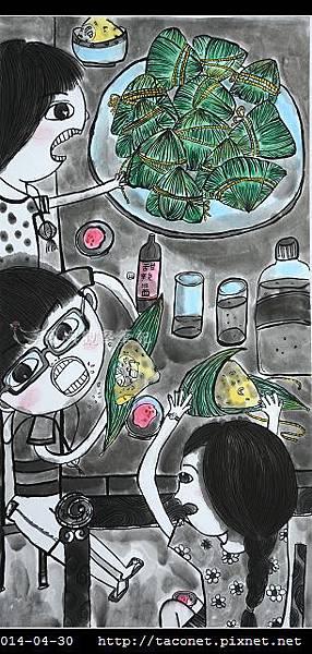 岐藝果園_082.jpg