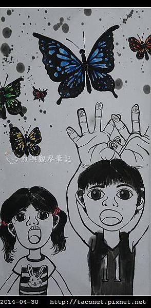岐藝果園_084.jpg
