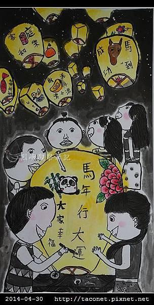 岐藝果園_087.jpg