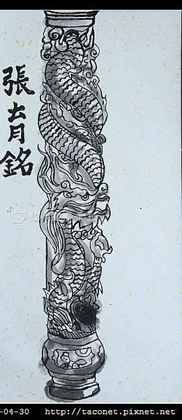 岐藝果園_103.jpg