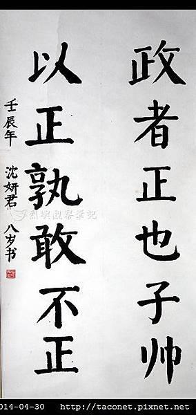 岐藝果園_105.jpg