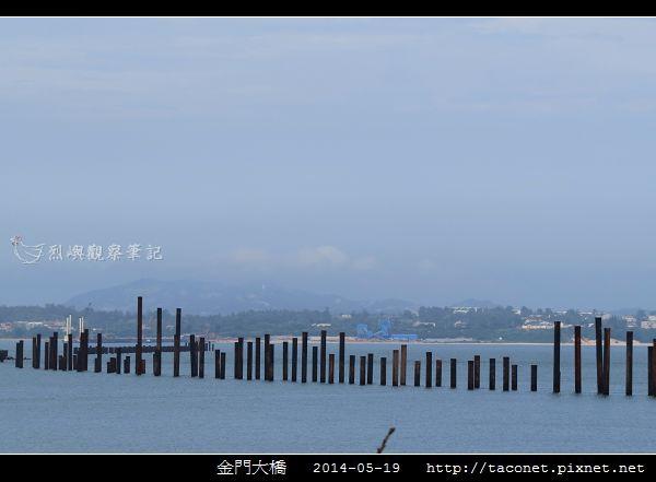 2014金門大橋_04.jpg