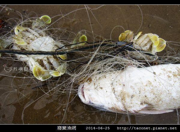 廢棄漁網_09.jpg
