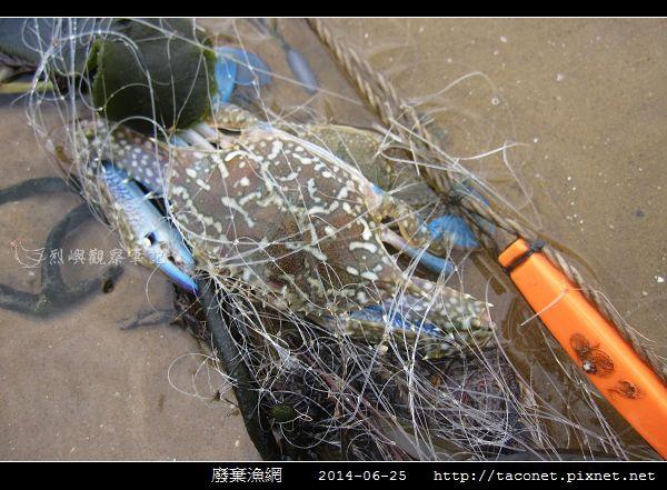 廢棄漁網_11.jpg