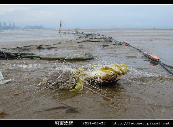廢棄漁網_13.jpg