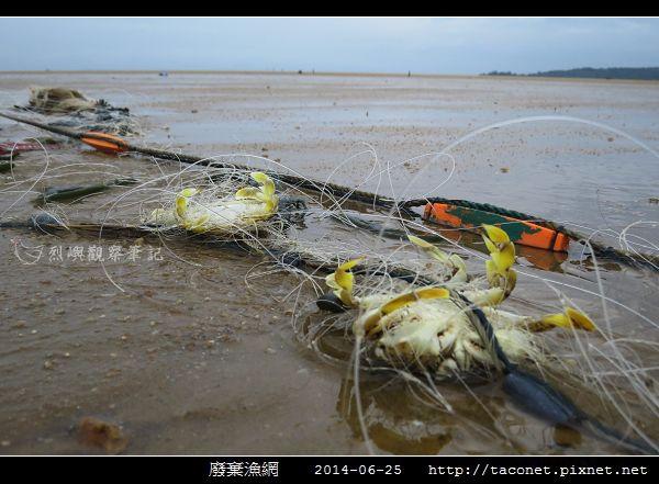 廢棄漁網_15.jpg