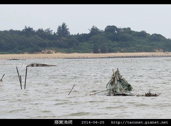 廢棄漁網_17.jpg