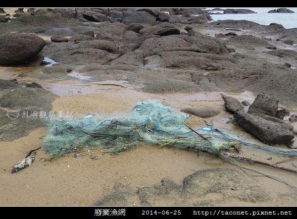 廢棄漁網_18.jpg