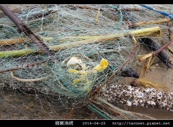 廢棄漁網_19.jpg
