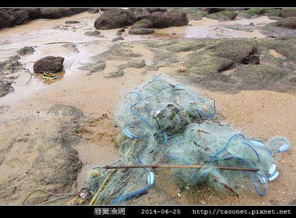 廢棄漁網_21.jpg