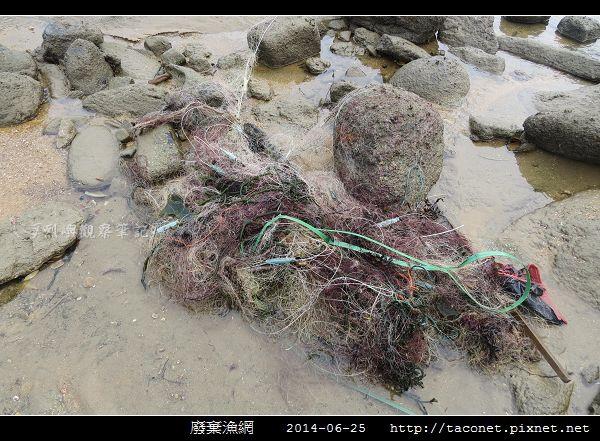 廢棄漁網_22.jpg