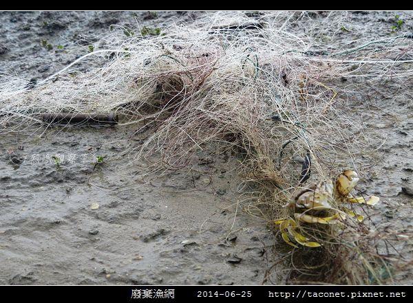 廢棄漁網_23.jpg