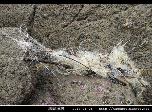 廢棄漁網_24.jpg