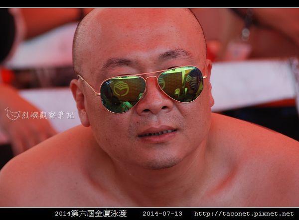 2014金廈泳渡_01.jpg