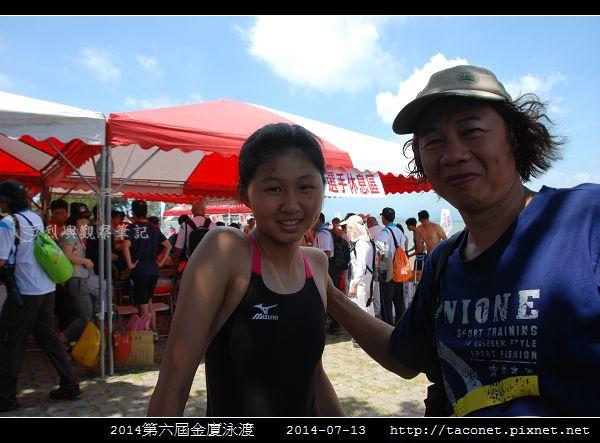2014金廈泳渡_03.jpg