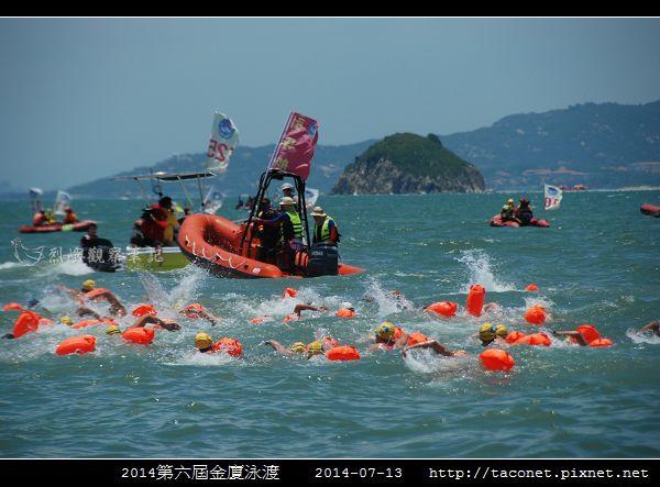 2014金廈泳渡_06.jpg