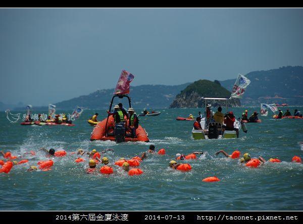 2014金廈泳渡_07.jpg