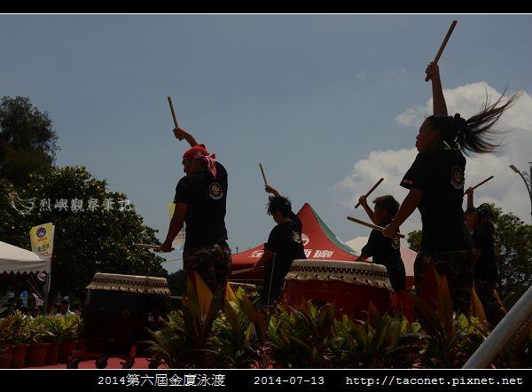 2014金廈泳渡_09.jpg