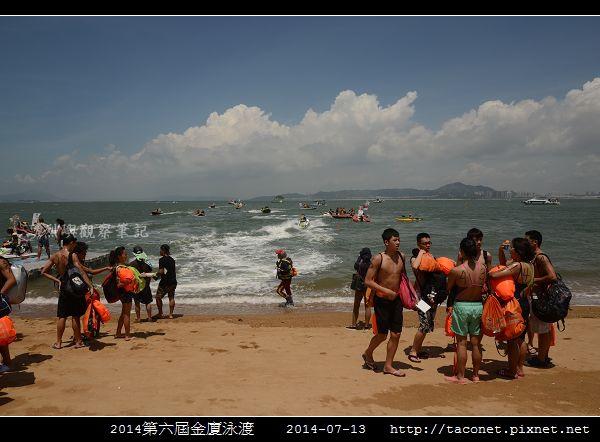 2014金廈泳渡_12.jpg