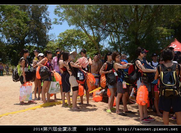 2014金廈泳渡_15.jpg
