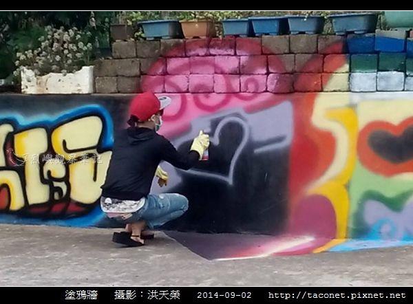 塗鴉牆_09.jpg