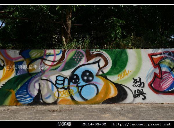 塗鴉牆_19.jpg