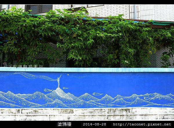塗鴉牆_24.jpg