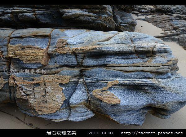 岩石紋理_06.jpg