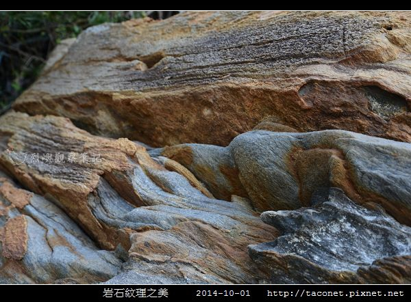 岩石紋理_08.jpg