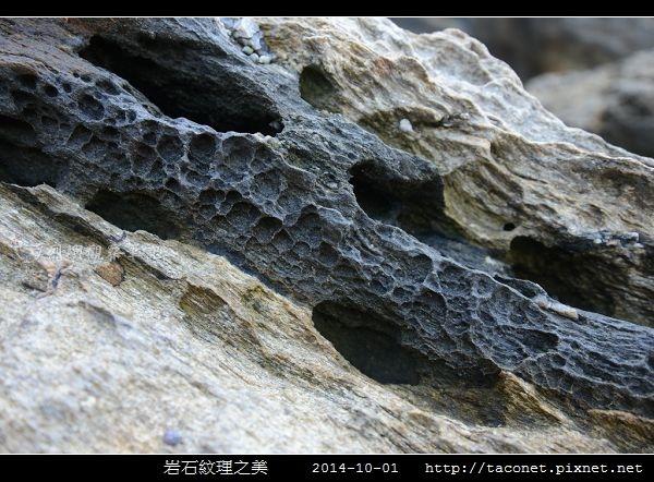 岩石紋理_09.jpg