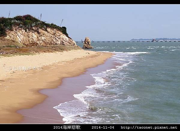 2014海岸悲歌_22.jpg