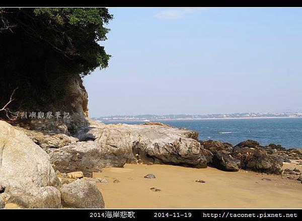 2014海岸悲歌_23.jpg