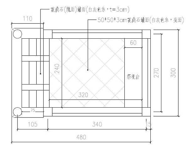 平面圖.jpg