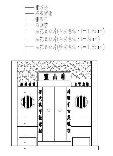 正立面圖-2.jpg