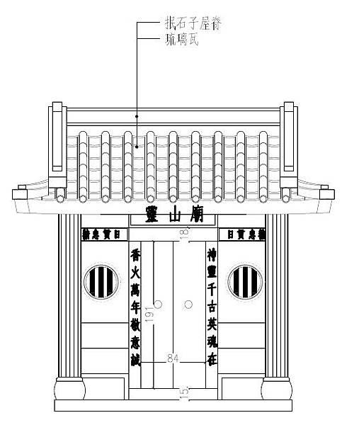 正立面圖-1.jpg