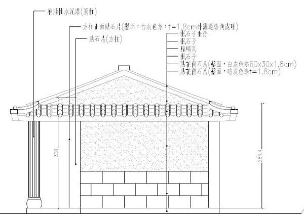 側立面圖.jpg