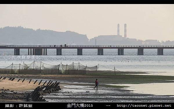 金門大橋2015_02.jpg