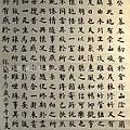 樂歲勤耕-孫國粹書法展_03.jpg