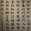 樂歲勤耕-孫國粹書法展_09.jpg