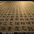 樂歲勤耕-孫國粹書法展_11.jpg