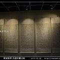 樂歲勤耕-孫國粹書法展_10.jpg