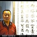 樂歲勤耕-孫國粹書法展_19.jpg